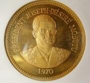 1 Zaïre (5 Years of J.D. Mobutu's Presidency; Brass Gilt Proof Issue) – avers