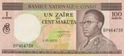 1 Zaire ou cent makuta – avers