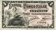 1 Franc (Elisabethville) – avers