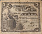 5 Francs - Elizabethville – avers