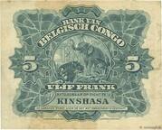 5 Francs (Kinshasa) -  revers