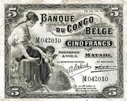 5 Francs (Matadi) – avers