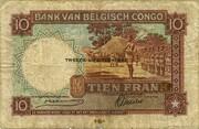 10  Francs (DEUXIEME EMISSION) – revers