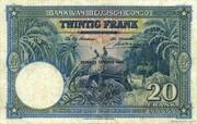 20  Francs (blue; SEPTIEME EMISSION) – revers