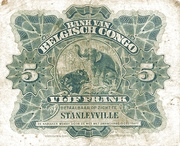 5 Francs (Stanleyville) – revers
