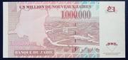 1 000 000 Nouveaux Zaīres – revers