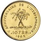 10 francs (5ème anniversaire de l'indépendance) – revers