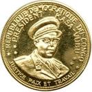 20 francs (5ème anniversaire de l'indépendance) – avers