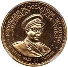 25 francs (5ème anniversaire de l'indépendance) – avers
