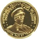 50 francs (5ème anniversaire de l'indépendance) – avers