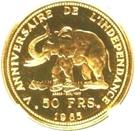 50 francs (5ème anniversaire de l'indépendance) – revers