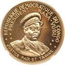 100 francs (5ème anniversaire de l'indépendance) – avers