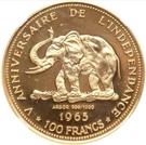 100 francs (5ème anniversaire de l'indépendance) – revers