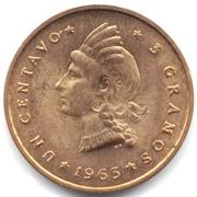 1 centavo Centenaire de la restauration de la République – revers