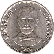 5 centavos (Juan Pablo Duarte) – revers