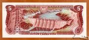 5 Pesos Oro – revers