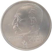 200 Korun (Frantisek Kmoch) – revers