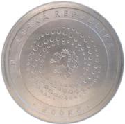 200 Korun (International Monetary Fund) – avers