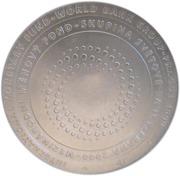 200 Korun (International Monetary Fund) – revers