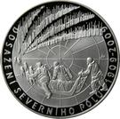 200 Korun (The Reaching of the North Pole) – revers