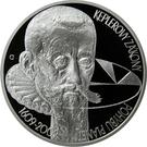 200 Korun (Kepler´ s Laws of Planetary Motion) – revers