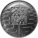 200 Korum-Entry into the Schengen Area – avers