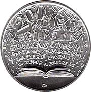 200 Korun (Josef Kainar) -  avers