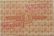 5 Pfennig (Triebes) – revers