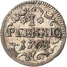 1 Pfennig - Heinrich XXIV. – revers