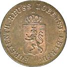 1 Pfennig - Heinrich LXXII – avers