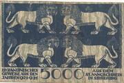 5,000 Mark (Siegburg) – revers