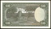 10 Dollars – revers