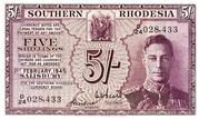 5 Shillings (Large) – avers