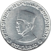 1 Sen (Riau) – avers