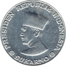 50 Sen (Riau) – avers