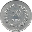 50 Sen (Riau) – revers