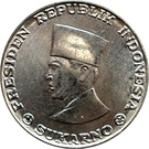 25 Sen (Riau) – avers