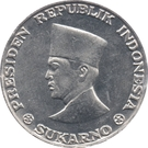10 Sen (Riau) – avers
