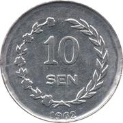 10 Sen (Riau) – revers