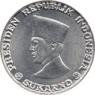 5 Sen (Riau) – avers
