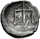 Drachm (Rithymna) – revers