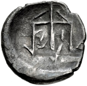 Drachm (Rithymna) -  revers