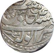 1 Rupee - Shah Alam II (Atelier d'Anwala) – revers