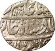 1 Rupee - Shah Alam II (Atelier de Muradabad) -  avers