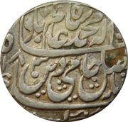 1 Rupee - Shah Alam II (Bisauli mint) – avers