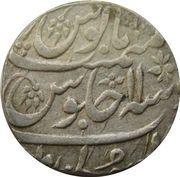 1 Rupee - Shah Alam II (Bisauli mint) – revers