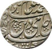 1 Rupee - Shah Alam II (Anwala mint) – avers