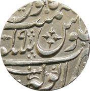 1 Rupee - Shah Alam II (Anwala mint) – revers