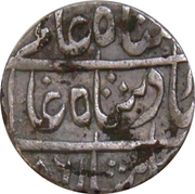 1 Rupee - Shah Alam II (Mustafabad [Rampur] mint) – avers