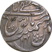 1 Rupee - Shah Alam II (Mustafabad [Rampur] mint) – revers